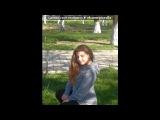 «Крутая Прогулка и Светына Днюха!!!))))» под музыку AC/DC - Back In Black (OST Megamind) . Picrolla