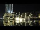 танцующий фонтан в Дубай возле бурдж Халифа! советую всем посмотреть!
