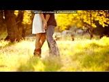 любимый под музыку Artik &amp Asti feat. Джиган (Geegun) - О Тебе . Picrolla