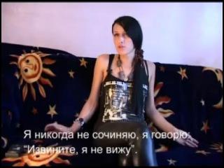Илона Новоселова - Интервью