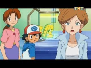 Покемон: Белое и чёрное (Pokemon Black And White) (14 Сезон, 1 Серия) (Озвучка ТНТ)