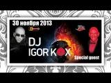 ДЕНЬ РОЖДЕНИЯ TORNADO НАМ 14 ЛЕТ DJ IGOR KOX (Dfm 101.2 &amp ПЕРЕЦ TV)