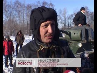 Сюжет воронежского телевидения о реконструкции боев за Воронеж в январе 1943 года (2014 года)