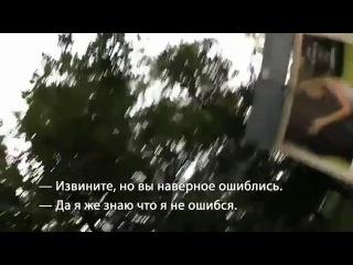 РосНахал. Придурки лапают девушку в Москве