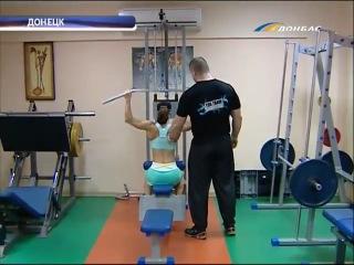 Ольга Демчук из Донецка чемпионка мира по фитнесу 2012