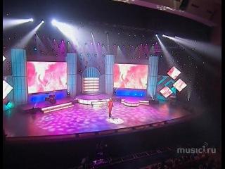 Витас Боже как я люблю! Песня Года 2004 Отборочный Тур