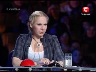 Нина Зубко. Украина мае талант 2. Канал СТБ