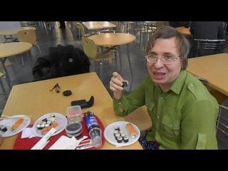 Владимир Фомин впервые пробует японские роллы