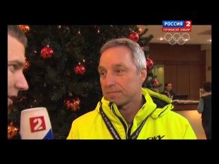 «Биатлон с Дмитрием Губерниевым». Превью к «Рождественской гонке»