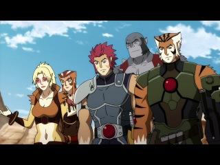 Громовые Коты Thundercats Сезон 1 Серия 23 из 26 2011 2012
