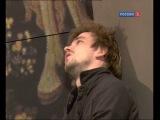 Александр Петров в премьере