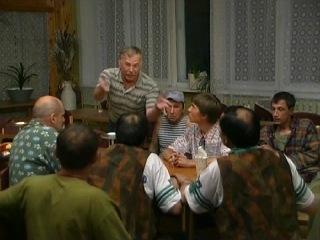 Дальнобойщики 1 Сезон.6 Серия (2001,приключенческий сериал)