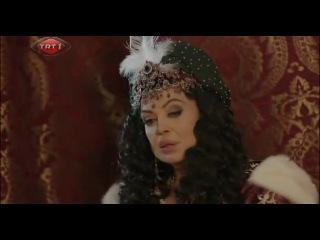 Однажды в Османской империи: Смута / Bir Zamanlar Osmanli - KIYAM 2 серия 1 сезон