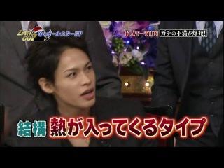 2013.12.02 Shabekuri - KAT-TUN (part 4)