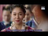 [Dorama Mania] Императрица Ки / Empress Ki / Ki Hwanghoo 29 из 50