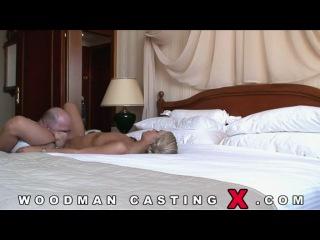 Sabrinka - Woodman Casting X