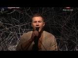 Колектив Тріода - Тільки раз цвіте любов (Олександр Пономарёв cover) HD - 09.11.2013