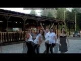 «19/07/2011» под музыку Позитивная песня про День Рождения!  - С Днем Варенья=))))))))))). Picrolla
