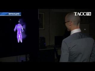 Французские ученые изобрели зеркало, отображающее внутренние органы человека