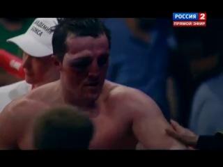 Денис Лебедев проиграл бой Гильермо Джонсу