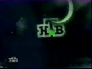 Конец эфира (НТВ, 1995-1996)