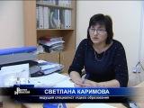 Новые законы. Стерлитамак. 17.01.14