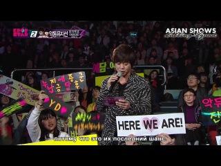 Кей-поп Звезда 2 | Survival Audition K-pop Star S2 Ep.21 END - 130407 [рус.саб]