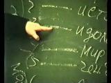 Лекция Ефимова для сотрудников ФСБ. Управление миром