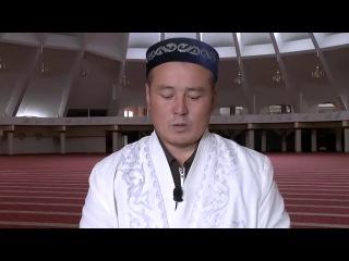 Ерсінмен Октамның диспутына ой-пікірӘшірбаев Бастарбек