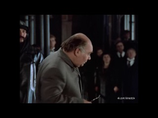 """""""Убить дракона"""", реж. Марк Захаров, (1988 год)."""