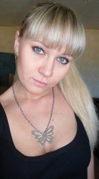 Яна Хоменко