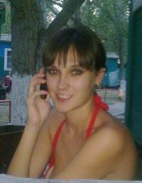 Юлия Кожемякина, Мариуполь