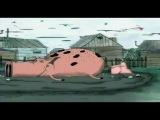 Забавный мультфильм про маленькую хрюшку Моя жизнь (2000)