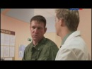 Лекарство против страха (2013) 14 серия