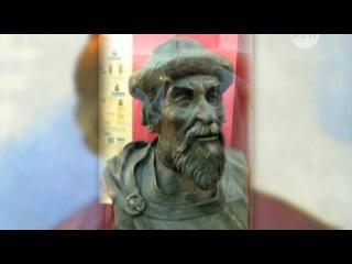 Pissa Bogov 1102