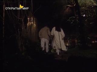 Секрет тропиканки - серия 130 (финал)