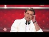 Дуэт им Чехова - Телевизор