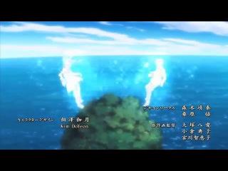 Arata Legend | Арата Легенда | Arata Kangatari - 1 Opening [OP]