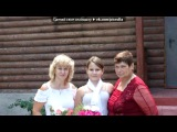 «Венчание» под музыку русская народная - песня невольниц (современная). Picrolla