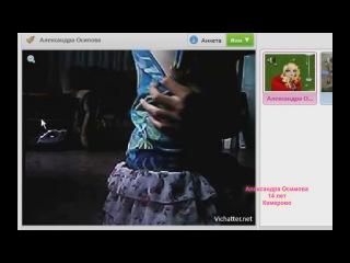 Видеочат Vichatter (+18) - Шлюха № 1