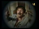 Джентльмен-шоу (ОРТ, 2000) Цикл анекдотов от Олега Филимонова