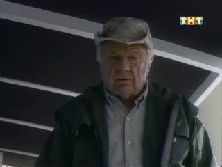 Пороги времени / Time Trax - 1 сезон 10 серия