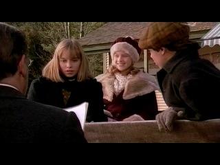Маленькие мужчины Little Men 1998 1 сезон 8 серия