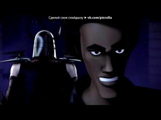 «Со стены Nickelodeon TMNT / Черепашки-Ниндзя 2012» под музыку голивуд андед - евривер ай гоу. Picrolla