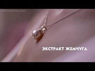 Дезодорант Nivea Жемчужная Красота