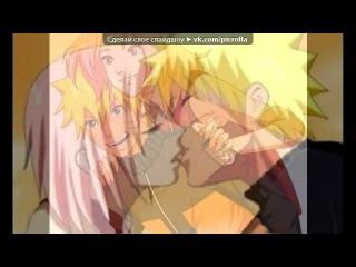 «Сакура и Наруто» под музыку узумаки наруто,харуно сакура и нара шикамару(сейю) - Naruto ondo. Picrolla