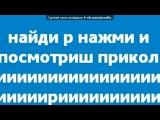 «ФотоШутки» под музыку ♫  Оксимирон - Последний Звонок.. Picrolla