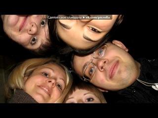 «4 группа» - Nostalgie
