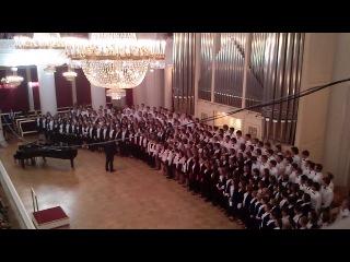 РимХор на Юбилее школы в Филармонии