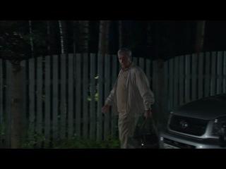 капкан сериал россия 7 я серия
